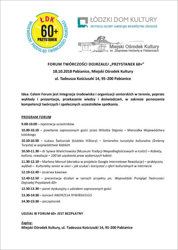 """FORUM TWÓRCZOŚCI DOJRZAŁEJ """"PRZYSTANEK 60+"""" @ ul.Kościuszki 14"""