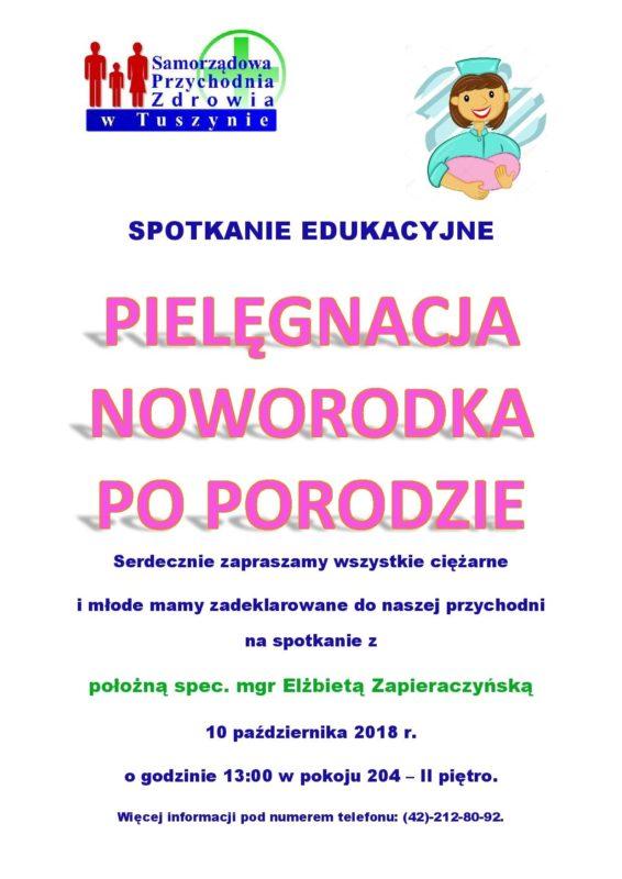 SPOTKANIE EDUKACYJNE - PIELĘGNACJA NOWORODKA PO PORODZIE @ ul.Żeromskiego 24/26