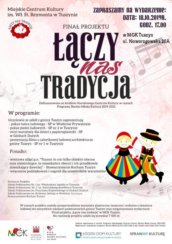 Łaczy nas Tradycja @ Noworzgowska 20A