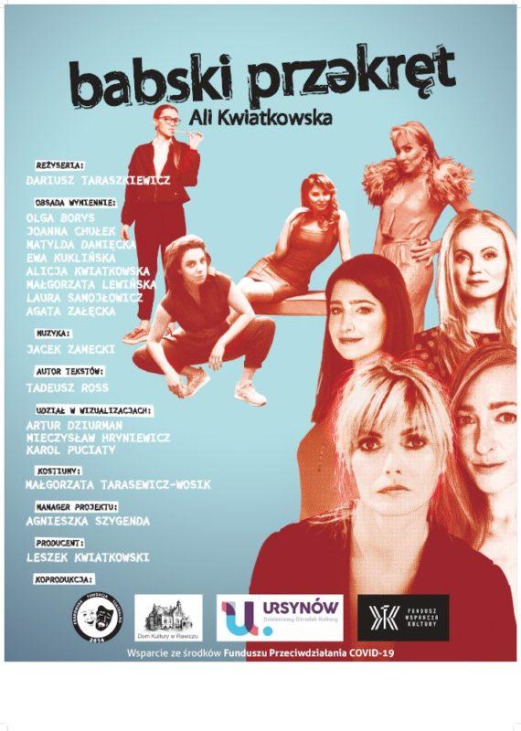 "Spektakl "" Babski Przekręt"" w MCK Tuszyn @ Noworzgowska 20A"